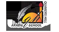QHArabicSchool_Logo
